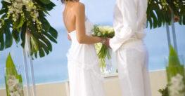 Favorite Wedding Venues in Puerto Rico