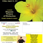 Hispanic Women of Distinction 2013