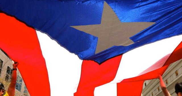 Florida Puerto Rican Parade Flag